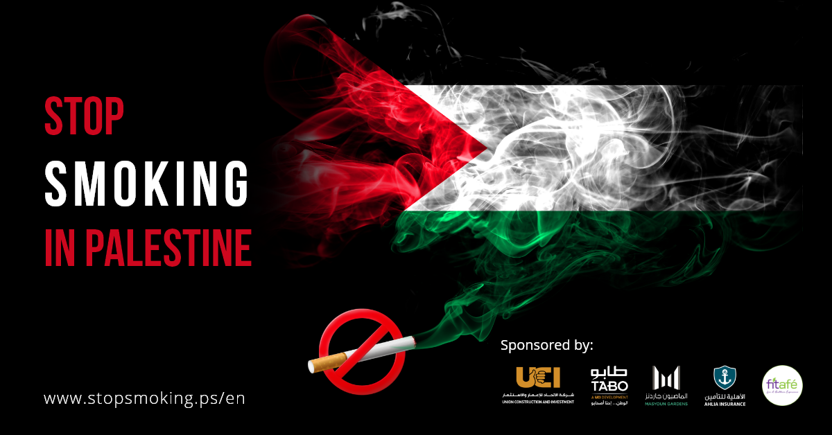UCI & Ahlia Insurance Launch Anti-Public Smoking Campaign in Palestine