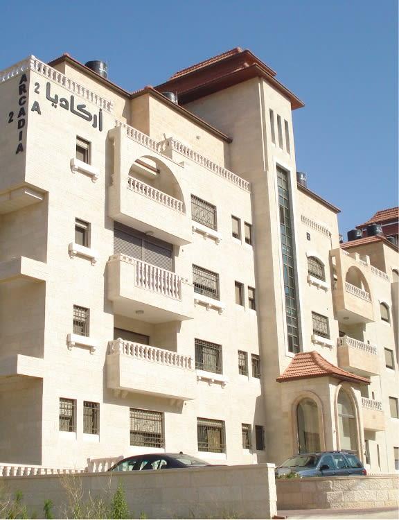 مجمع أركاديا السكني