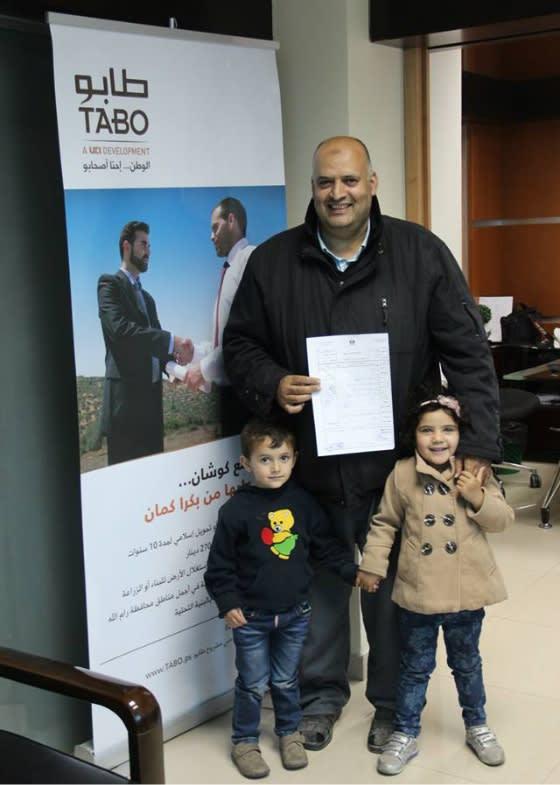 Mr. Hosam Abu Leil