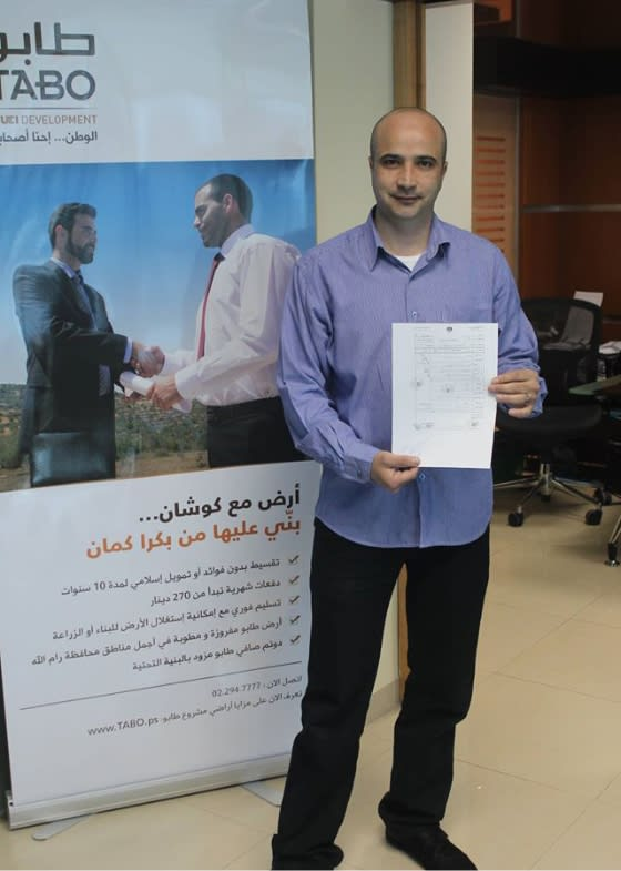 Mr. Motaz Jaber